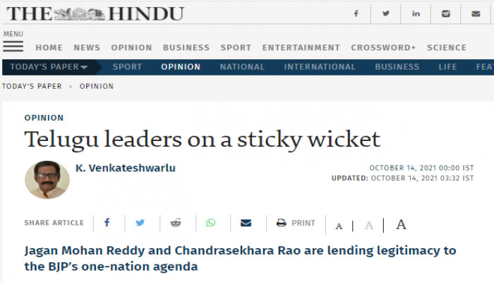 Why is 'The Hindu' hell-bent on instigating Chief Ministers against the Central Government?
