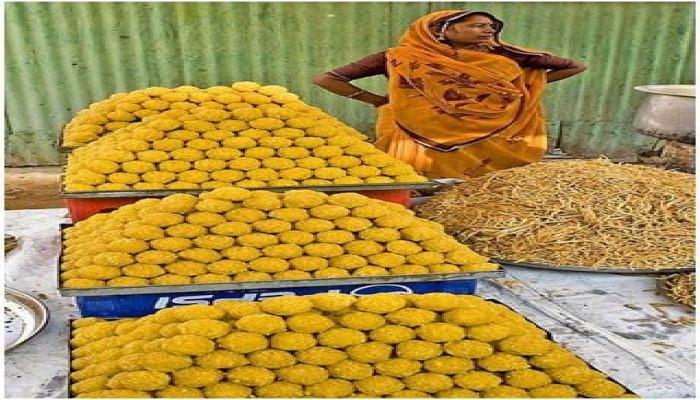Aryabhatt's Sankalita